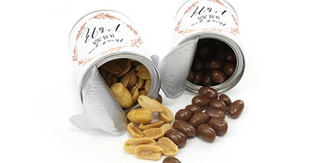 Wedding Nuts with personalised wrapper