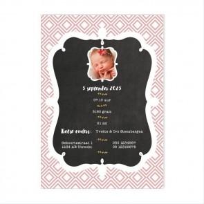 Baby Square Flessenpost